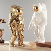 擺件 宇航員陶瓷火箭模型飛碟太空人主題擺件樣板房書創意軟裝飾品擺設-快速出貨