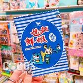 正版 KUSO搞笑系列 鮮蝦口味 鑰匙圈零錢包 票卡零錢包 收納包 COCOS WZ075