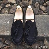 中大尺碼豆豆鞋 精神小伙男生綠色鞋子男款新款潮社會百搭韓版防臭 DR3228【男人與流行】