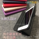 三星 Note5 SM-N920 SM-...