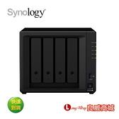 ~加碼送隨身碟~ Synology 群暉科技 DiskStation DS420+ NAS (4Bay/Intel/2G) 網路儲存伺服器(不含硬碟)