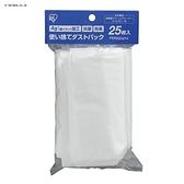 日本iris OHYAMA IC-SLDC1 吸塵器專用銀離子集塵袋1包25入【JE精品美妝】