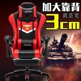 遊戲椅電競椅電腦椅子辦公座椅家用競技椅wcg網咖旋轉主播椅子電腦椅家