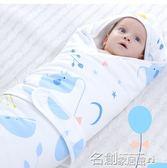 嬰兒包被 新生兒包被純棉初生嬰兒抱被春秋夏季薄款寶寶用品秋冬加厚的被子 名創家居館