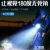 led山地自行車燈前燈單車燈強光手電筒充電超亮夜騎騎行裝備配件 3C優購