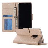 【SZ25】Samsung S9 plus手機皮套 蠶絲紋插卡支架皮套 全包錢包式保護套 S9手機殼
