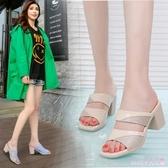 高跟涼鞋女2020夏新款韓版粗跟中跟簡約露趾涼拖鞋女外穿時尚拖鞋 LF3841【Rose中大尺碼】
