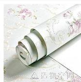 臥室田園3d精壓無紡壁紙客廳背景牆壁紙歐式溫馨浪漫婚房浮雕牆紙 名購居家