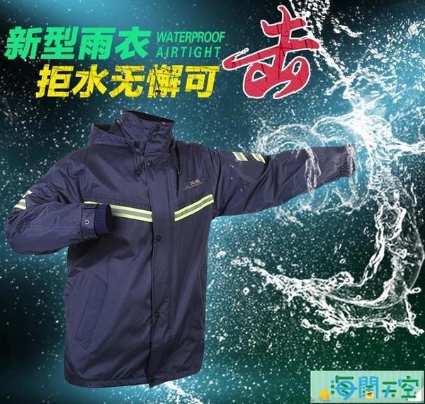雨衣 雨衣雨褲套裝電動摩托車雙層加厚雨披男女成人分體雨衣印LOGO【海阔天空】