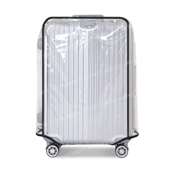 全透明行李箱套 行李箱保護套 拉杆箱 防塵套 防水耐磨 20/22/24/26/28/30吋【 4G手機】