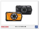 RICOH WG-6 全天候 防水相機 黑色/橘色 防水 耐寒 耐衝擊 (WG6,公司貨)
