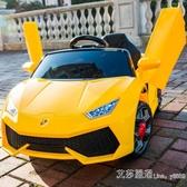 【免運快出】 兒童電動車寶寶四輪汽車小孩遙控玩具車可坐男女孩4輪車電瓶童車YTL 奇思妙想屋