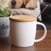 杯子陶瓷馬克杯帶蓋勺大口容量燕麥片早餐杯子牛奶簡約辦公家用杯【販衣小築】