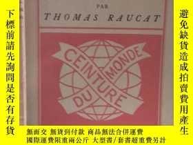 二手書博民逛書店【包罕見】稀見,De Shang-Haï A Canton,《上