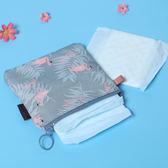 《WEEKEIGHT》日系簡約面紙包/衛生棉包/零錢包/化妝包/小物收納包