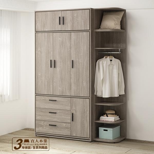 日本直人木業-BOSTON仿古橡木165CM開門加棉被櫃衣櫃(2片開門設計)