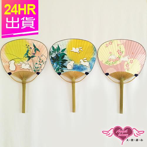 角色扮演道具 藍/粉/橘 月亮與兔子 日式和風祭典扇子 浴衣和服角色服 天使甜心Angel Honey
