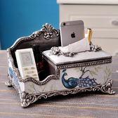 紙巾盒 歐式多功能紙巾盒奢華創意客廳茶幾美式抽紙盒復古家居裝飾品擺件 玩趣3C