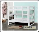{{ 海中天休閒傢俱廣場 }} G-35 摩登時尚 臥室系列 180-1 日式白色雙層床