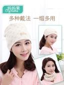 月子帽 坐月子帽子春秋款產婦夏季薄款頭巾親子棉質透氣孕婦時尚夏天產後 快速出貨