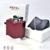 創意個性大力士牙簽盒自動按壓式  hh1898『優童屋』