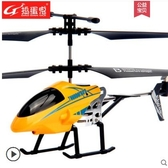 遙控飛機直升機耐摔充電合金兒童成人直升飛機玩具無人機玩具男孩