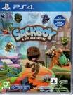 【玩樂小熊】現現貨 PS4遊戲 小小大冒險 Sackboy A Big Adventure 中文版