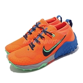 Nike 越野跑鞋 Wildhorse 7 橘 藍 男鞋 慢跑鞋 野跑 戶外 運動鞋 【ACS】 CZ1856-800