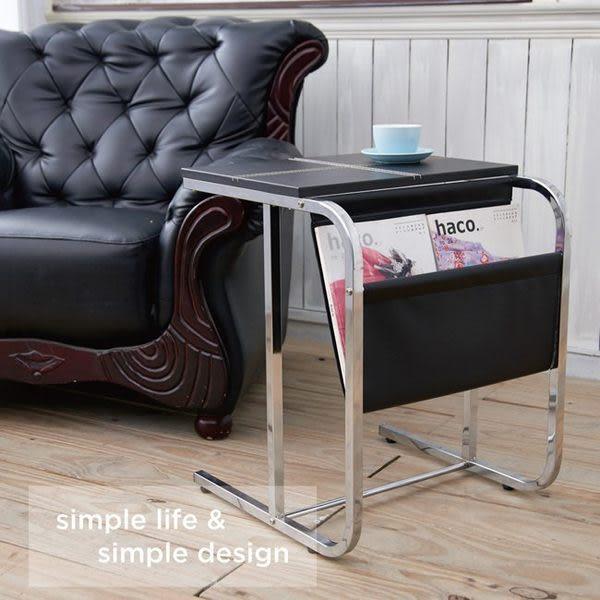 書報架【澄境】低鉛皮革加厚鐵管雜誌架 邊桌 收納架 小茶几桌 書架 書櫃 櫃子 置物架 咖啡桌SH008