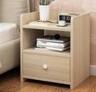 床頭櫃 床頭柜簡約現代簡易置物架出租房迷你小型儲物臥室床邊小柜子【快速出貨八折搶購】