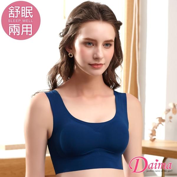 親膚無痕(S~XL) 零著感手捧韻動內衣(藍色)【黛瑪Daima】