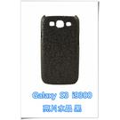 [ 機殼喵喵 ] Samsung Galaxy S3 i9300 手機殼 三星 外殼 亮片水晶 黑色