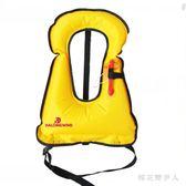 充氣成人救生衣浮潛釣魚背心游泳便攜腰包式救生衣 QX1503 【棉花糖伊人】