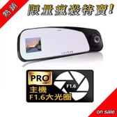 【送16G+原廠濾鏡】  Mio MiVue R60 Sony感光元件 後視鏡 行車記錄器 支援 GPS