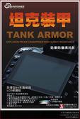 呈現攝影-SUN POWER 防爆水晶玻璃 硬式保護貼 單片式 8H 抗刮 抗壓 防爆高透光率 580Ex/580Exll