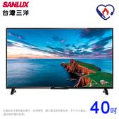 SANLUX台灣三洋40型LED液晶顯示器(含視訊盒)SMT-40MA3~含運不含拆箱定位