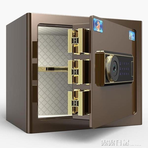 虎牌保險櫃家用小型25cm30cm全鋼防盜指紋密碼35cm45cm隱形迷你可入墻