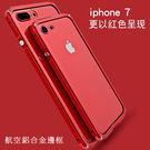 【送鋼化玻璃】GINMIC iPhone...