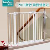 嬰兒童安全門欄寶寶樓梯口防護欄寵物圍欄狗柵欄桿隔離門 全店88折特惠