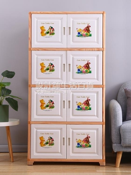 兒童簡易衣櫃組裝櫥櫃臥室收納櫃子儲物櫃寶寶置物櫃現代簡約塑料 NMS設計師生活百貨