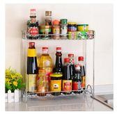 雙層調料架子廚房用品調料置物架LYH1366【大尺碼女王】