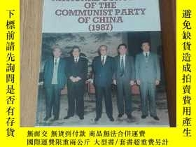 二手書博民逛書店DOCUMENTS罕見OF THE THIRTEENTH NAT
