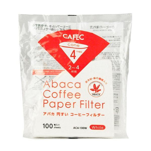 金時代書香咖啡 CAFEC V02圓錐咖啡濾紙1-4人 100入(有漂白) Abaca紙質 HG5003W
