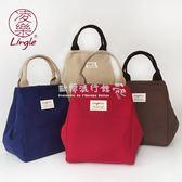 保溫袋   簡約帆布便當袋保溫保冷包收納袋午餐包加厚手提飯盒袋包日式手拎 『歐韓流行館』