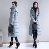 馬甲外套 冬季長款過膝蓋女式純色大碼羽絨棉服韓版修身加厚棉衣 【創時代3c館】