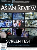 NIKKEI ASIAN REVIEW 1223-1229/2019 第308期