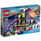 樂高積木LEGO 超級女英雄系列 41238 女超人的結晶工廠