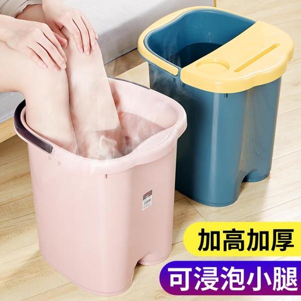 泡腳桶高深桶過膝洗腳盆家用宿舍足浴塑料按摩加高加厚過小腿保溫 「青木鋪子」