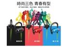 免運費 五元素 ifve IPX5 長效 夜跑 藍牙耳機/運動耳機/開車耳機 if-S500