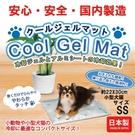 *KING WANG*日本Cool Co...